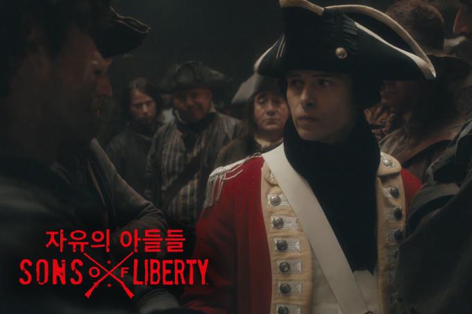 자유의-아들들_홈페이지info용