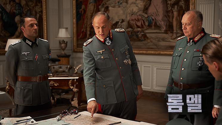 롬멜(Rommel).jpg